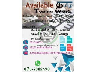 Typing and Graphic Design Service