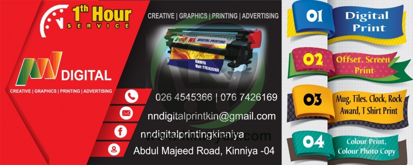 nn-digital-printing-big-0