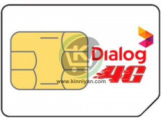 Free Airtel , Dialog Sims are Available